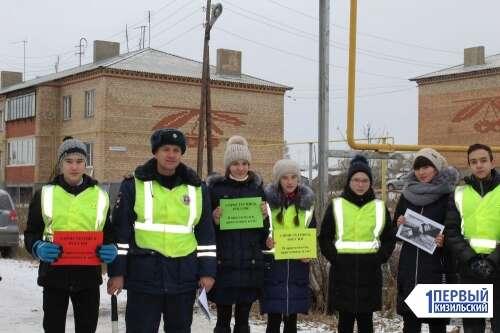 Пристегнись и сделай селфи! Юные инспекторы дорожного движения приняли участие во всероссийской акции
