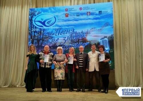 Все с дипломами! Кизильские вокалисты спели на конкурсе «Песня не знает границ»