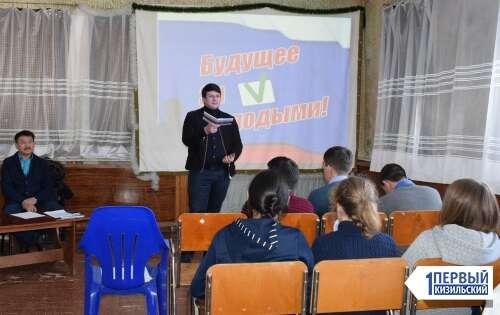 Школьникам – о выборах. В Гранитном прошел День молодого избирателя