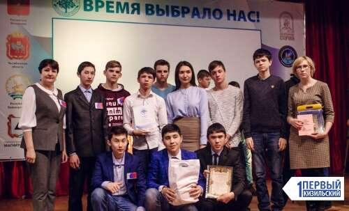 Победили в финале! Кизильские ребята приняли участие в межъепархиальном форуме