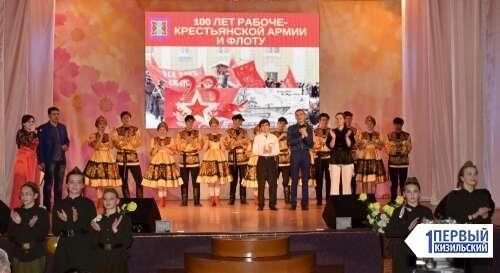 Отметили 100-летие. В КДТ прошёл концерт, посвященный вековому юбилею Красной армии