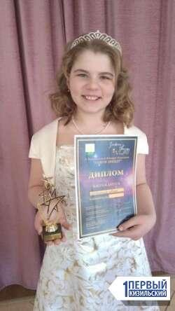 Звезды зажигают! Юные вокалисты из Богдановки успешно выступили на региональном конкурсе талантов